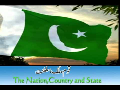 Pakistan Quami Tarana English & Urdu Translate video