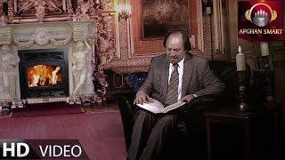 Noor Ayan - Man Agar Nalam OFFICIAL VIDEO