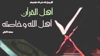 الشيخ خالد الجليل سورة مريم كامله Surat Mrem Cheikh Khalid Al Jalil