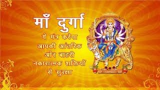 माँ वैष्णो देवी सांय आरती || Vaishno Devi Evening Aarti || 21th July, 2019