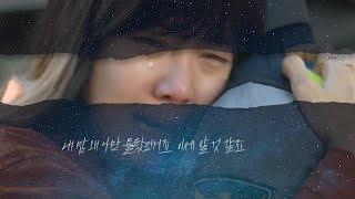 Download 손글씨 MV | 김연지 _ 내맘 _ 동백꽃 필 무렵 (KBS2 수목드라마) OST - Part.11 Mp3/Mp4