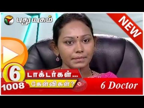 6 Doctorgal 1008 Kelvigal (24/04/2014) Part – 1