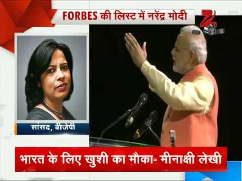 PM Narendra Modi among world`s most powerful