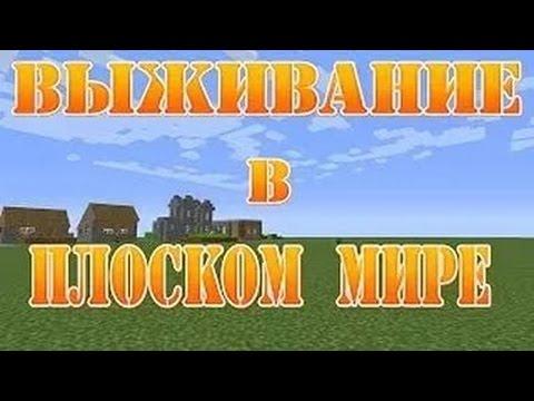 Майнкрафт выживание как создать меч - Vento-divino.ru