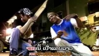 Jonny Pow Khaen Lao