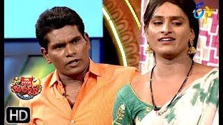 Chammak Chandra Performance | Extra Jabardasth | 12th April 2019    | ETV Telugu