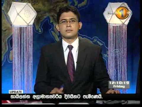 Sirasa lunch time news - 31.05.2013 12 pm