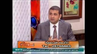 برنامج اسأل طبيب - قناة العائلة 18/4/2016