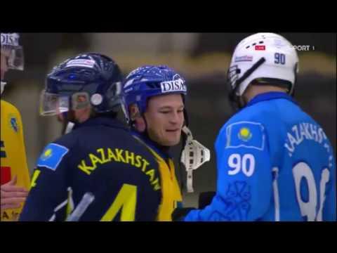 World Championship Bandy 2017 Sweden - Kazakhstan│ЧМ по хоккею с мячом Швеция - Казахстан 8-4