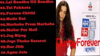 Lal Bondhu Nil Bondhu Full Album - Hasan (Click To Play Song!)