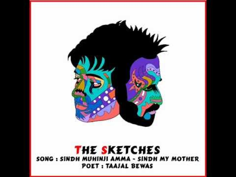 Sindh Muhinji Amma - The Sketches