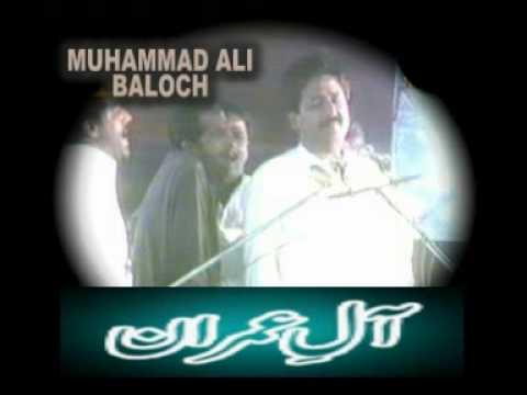 01257 Zakir Muhammad Ali Baloch Of Layia video