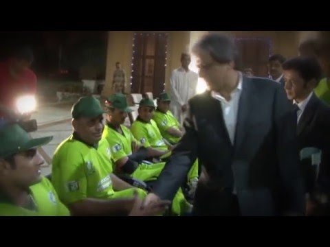 Governor Sindh lauds formation of Pakistan Wheelchair team.