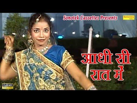 Haryanvi Hot Songs - Aadhi Si Raat Mein | Chhora Xyz | Suraj Kumar, Minakshi Panchal, Shiv Nigam video