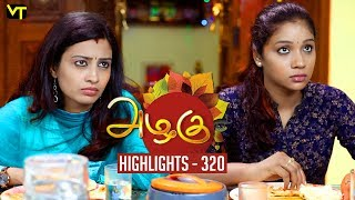 Azhagu - Tamil Serial | அழகு | Episode 320 | Highlights | Sun TV Serials | Revathy | Vision Time