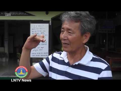 Lao NEWS on LNTV-Korean investor,sees rise of Asian tourists in Laos. 29/7/2013