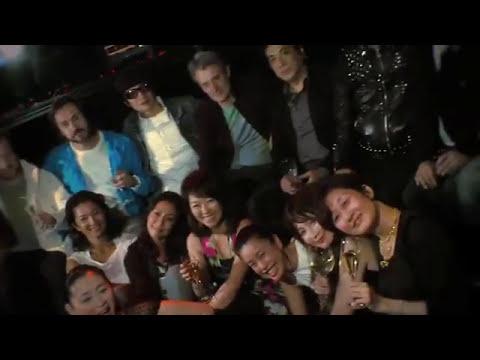 G-Star Raw Night at Le Baron de Paris, Tokyo