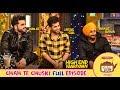 Chah Te Chuski ( Full Ep)   Jassi Gill   Ranjit Bawa   Ninja   Pankaj Batra   Ep   5   Pitaara Tv