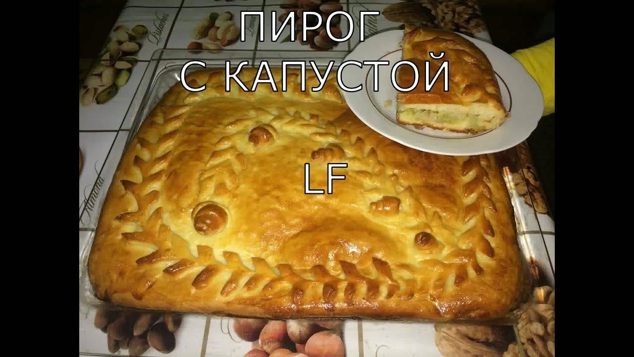 Как сделает пирог с капустой 860