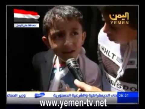 براءة الطفل اليمني تفضح قناة اليمن