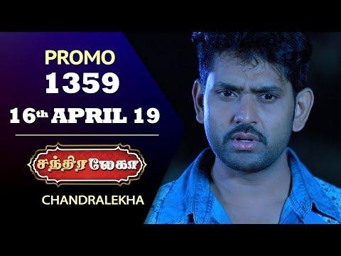 Chandralekha Promo 16-04-2019 Sun Tv Serial Online