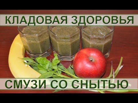 Зеленый смузи со снытью. Green smoothie with aegopodium