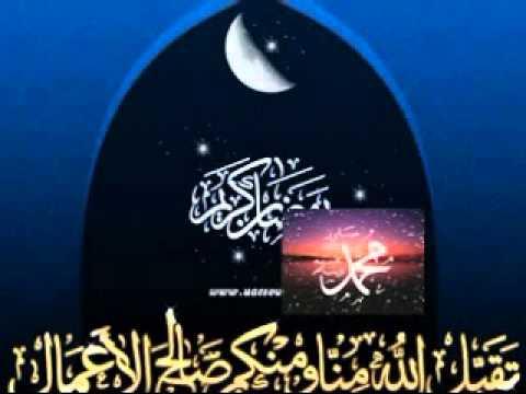 muamar dan nanang qosim -- al ahzab