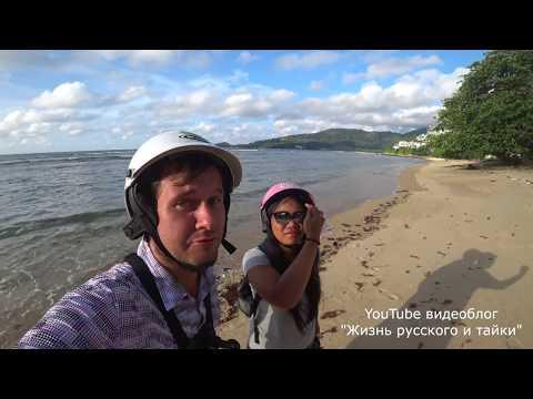 Поранил ногу. Обманули на заправке в Таиланде. Крабы, пляж Камала. Таиланд, Пхукет.