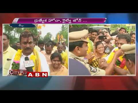 TDP Ex MLA Ramanaidu birthday celebrations in Visakha