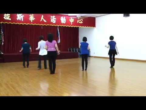 Ring My Bells - Line Dance (Dance& Teach)