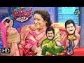 Alitho Saradaga   16th July 2018   Rama Prabha   ETV Telugu thumbnail
