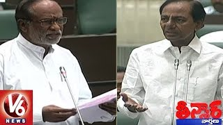 CM KCR Replies To BJP Laxman Questions On Annual Budget | TS Assembly | Teenmaar News