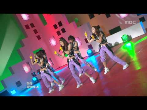Kara - Mister, 카라 - 미스터, Music Core 20090919 video