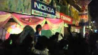 Kushtia Eid Reunion Part 6 Organized By কালপুরুষ - Kalpurush