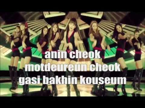 Snsd - Hoot  Official Music Video  Instrumental Romanji Karaoke video