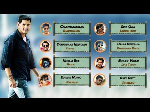 Latest Telugu Movies Hit Songs Jukebox video