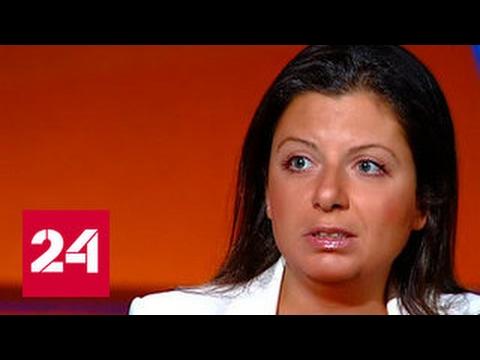 Мнение: Маргарита Симоньян о ситуации с телеканалом Russia Today