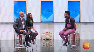 Yared Degu Interview with Sunday with EBS