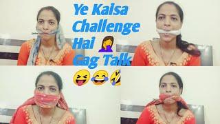 Gag Talk Video || Challenge Video || Very Funny Video 😂😝