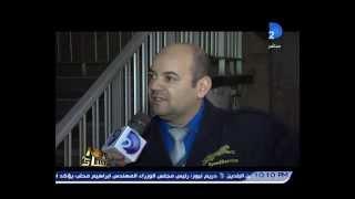 برنامج العاشرة مساء|حواجز اسمنتية وشوارع مغلقة تلخص معاناة المصريين لتأمين اصحاب الجنسيات الاخرى