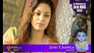 Krishna Aur Kans - Juhi Chawla's Interview on Krishna Aur Kans Feature Film Excellent reviews review