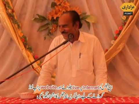 Zakir shabeer Hussain Shah Jashan 4 shaban 2019 Bachuki Raiwend