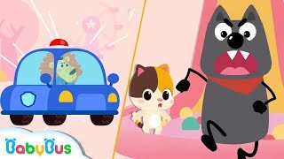 Don't Run! Big Bad Wolf | Super Policeman Rescue Team | Learn Colors | Baby Songs | BabyBus