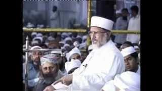 FIF-100-BEHLOL DANA.By Shaykh ul ISlam Tahir ul Qadri..Education MPG