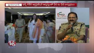 DGP Mahender Reddy ,Swathi Lakra Attended FICCI Face To Face Program  Telugu News