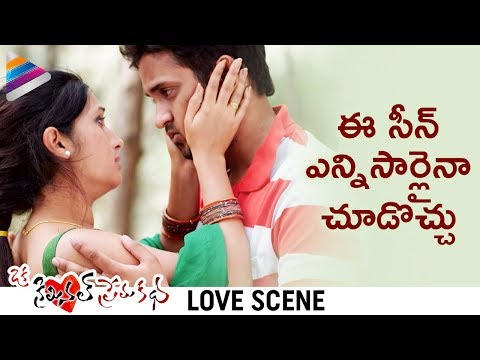 Oka Criminal Prema Katha Best Love Scene | Manoj Nandam | Priyanka Pallavi | Telugu FilmNagar