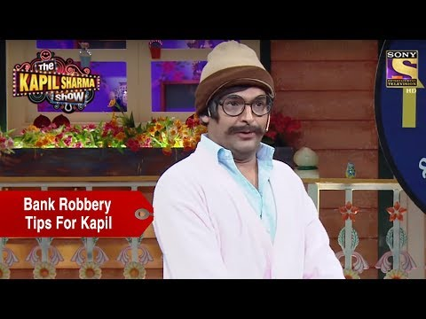 Kapil Gets Tips To Rob A Bank - The Kapil Sharma Show thumbnail