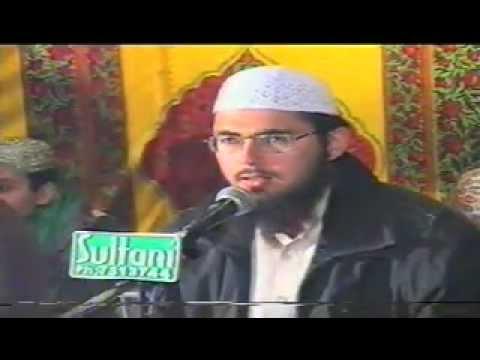 Qari Anwar Ul Hassan Shah & Qari labeek sajid bukhari