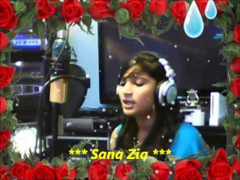 Khairheyan De Naal sung by:Sana Zia By:Shafqat Amanat Ali..