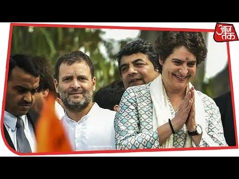 Breaking   Priyanka Gandhi Arrives In Lucknow Along With Rahul Gandhi thumbnail